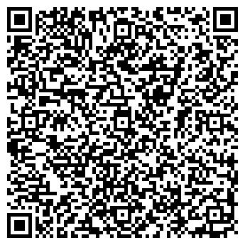 QR-код с контактной информацией организации НАШЕ РАДИО - 98,6 FM