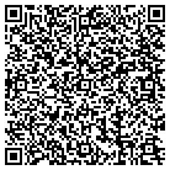 QR-код с контактной информацией организации АВРОРА АГЕНТСТВО, ООО