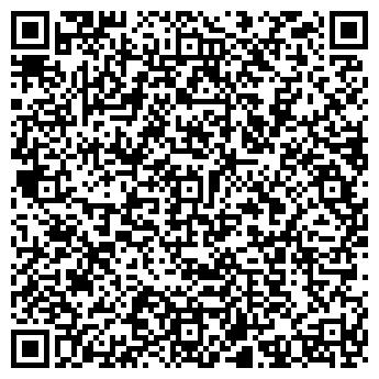 QR-код с контактной информацией организации АКАДЕМИЯ ЧИСТОТЫ, ООО