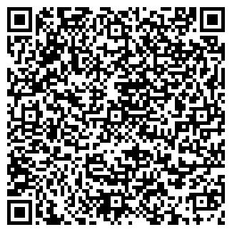 QR-код с контактной информацией организации ГЛАЗА В ГЛАЗА