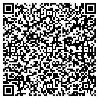 QR-код с контактной информацией организации АКАДЕМИЧЕСКОЕ