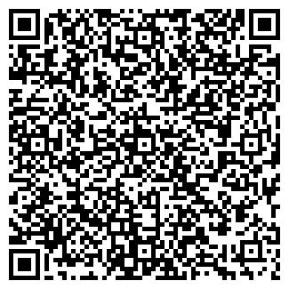 QR-код с контактной информацией организации ВЕТЕРАН ТРУДА
