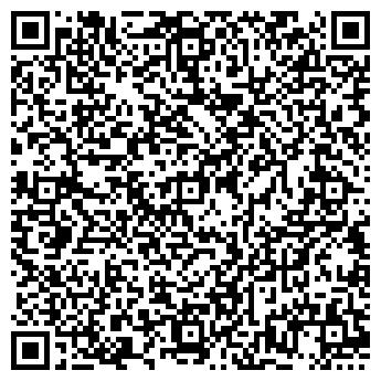 QR-код с контактной информацией организации СИБИРСКИЙ САДОВОД