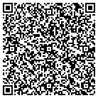 QR-код с контактной информацией организации ПРИЕМНЫЙ ПУНКТ № 9