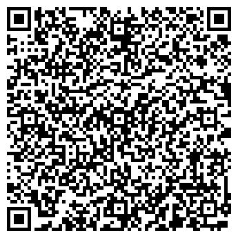 QR-код с контактной информацией организации ПРИЕМНЫЙ ПУНКТ № 11
