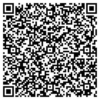 QR-код с контактной информацией организации РИНАТА И К