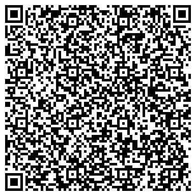 QR-код с контактной информацией организации ВОЕННО-МЕМОРИАЛЬНАЯ КОМПАНИЯ ИРКУТСКИЙ ФИЛИАЛ, ЗАО