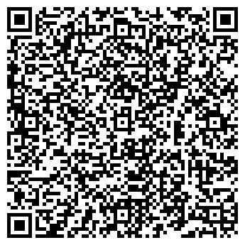 QR-код с контактной информацией организации РИТУАЛЬНАЯ СЛУЖБА, ЧП