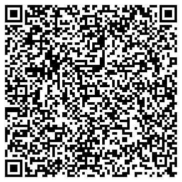 QR-код с контактной информацией организации ИРКУТСКИЙ НЕКРОПОЛЬ