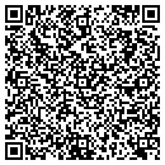 QR-код с контактной информацией организации ПРИНКРИС