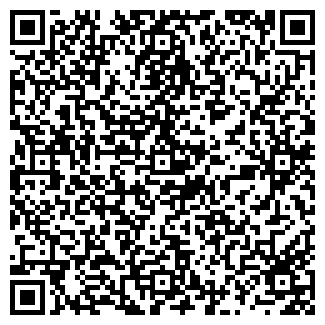 QR-код с контактной информацией организации СЕРКО, ООО
