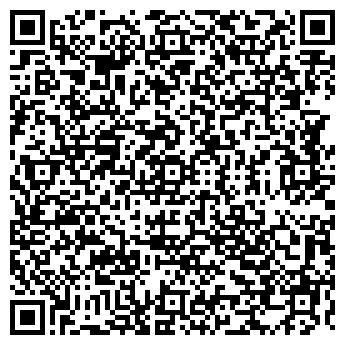 QR-код с контактной информацией организации ЧП КАМЕНЕВ О. А