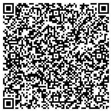 """QR-код с контактной информацией организации ООО """"ЭЛЛЬ-ВОЯЖ"""""""