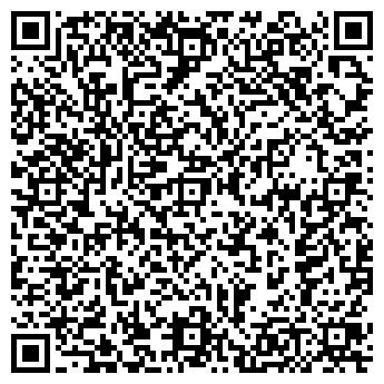 QR-код с контактной информацией организации АВТОШКОЛА ТОО КАТОН