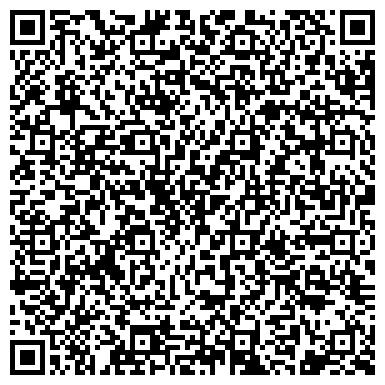 QR-код с контактной информацией организации РОСТО ИРКУТСКАЯ ОБЪЕДИНЕННАЯ ТЕХНИЧЕСКАЯ ШКОЛА НОУ