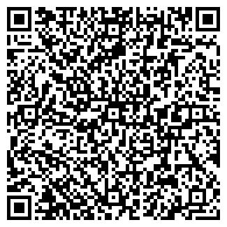 QR-код с контактной информацией организации ВАД И КО