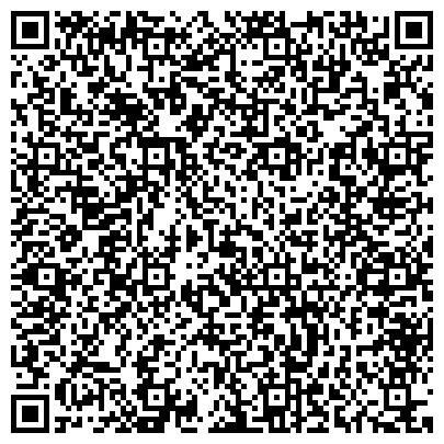 QR-код с контактной информацией организации БАЙКАЛ