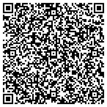 """QR-код с контактной информацией организации ООО """"Байкал-линк"""""""