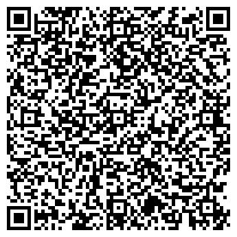 QR-код с контактной информацией организации АЗС-ЦЕНТР НОУ