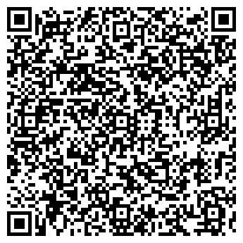 QR-код с контактной информацией организации БРИТАНСКИЙ ДОМ НОУ