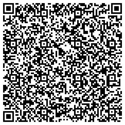 """QR-код с контактной информацией организации ОАО РЖД """"Восточно-Сибирский учебный центр профессиональных квалификаций ВСЖД"""""""