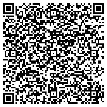QR-код с контактной информацией организации МОСТРОЙ-ПЛЮС