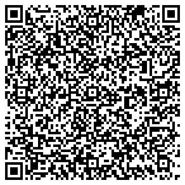 QR-код с контактной информацией организации МОДА И ЭСТЕТИКА МЕЖДУНАРОДНЫЙ ЦЕНТР МУЦМЭ
