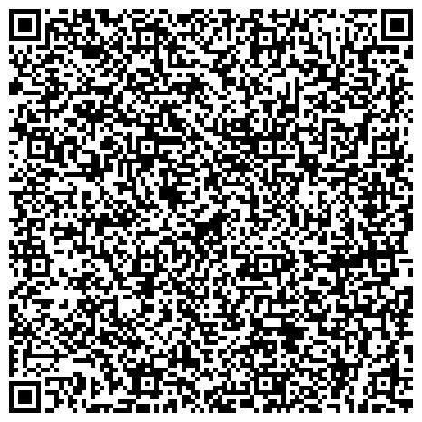 QR-код с контактной информацией организации ОБЛАСТНОЙ АДМИНИСТРАЦИИ СОЦИАЛЬНО-ВОСПИТАТЕЛЬНЫЙ ЦЕНТР КОМИТЕТА ПО КУЛЬТУРЕ, ГОУ