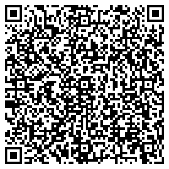 QR-код с контактной информацией организации ОЛЕХАУС УЧЕБНЫЙ ЦЕНТР НОУ