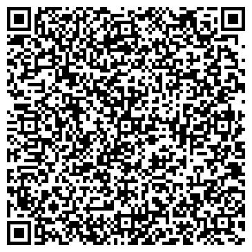 QR-код с контактной информацией организации ОПТИМУМ КОМПЬЮТЕРНАЯ ШКОЛА НОУ