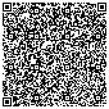 QR-код с контактной информацией организации Прибайкальский территориальный отдел по надзору в химической нефтеперерабатывающей промышленности