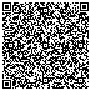 QR-код с контактной информацией организации РАМИНА КОМПЬЮТЕРНЫЙ КОЛЛЕДЖ НОУ