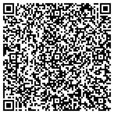 QR-код с контактной информацией организации УЧЕБНО-ПРОИЗВОДСТВЕННЫЙ ЦЕНТР СФЕРЫ УСЛУГ