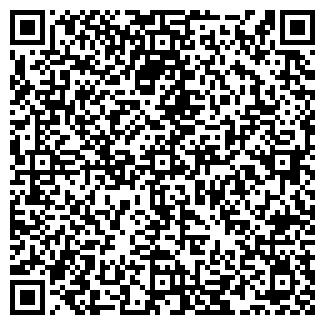 QR-код с контактной информацией организации COMPUTER HOME
