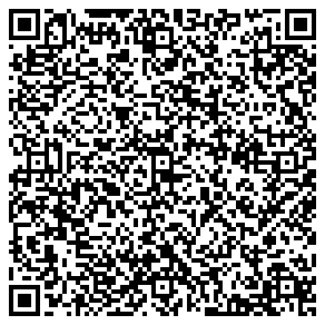 QR-код с контактной информацией организации STUDENTS INTERNATIONAL, ООО