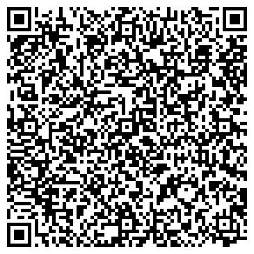 QR-код с контактной информацией организации УЧЕБНО-КУРСОВОЙ КОМБИНАТ АО ИРКУТСКСТРОЙТРАНС