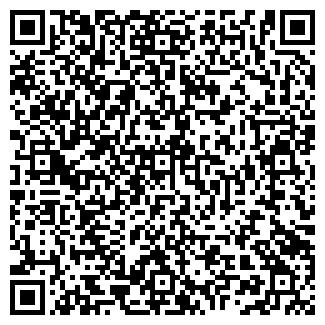 QR-код с контактной информацией организации БАЙКАЛ-ИНТРЭВЕЛ