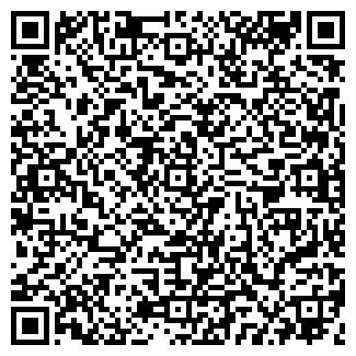 QR-код с контактной информацией организации ВУЗ-ИНФОРМ