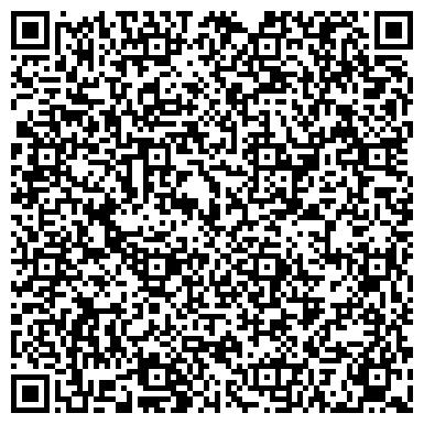 QR-код с контактной информацией организации ИРКУТСКИЙ УКП МЕЖДУНАРОДНОЙ АКАДЕМИИ ПРЕДПРИНИМАТЕЛЬСТВА
