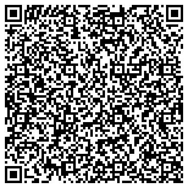 QR-код с контактной информацией организации УКП ВОСТОЧНО-СИБИРСКОЙ ГОСУДАРСТВЕННОЙ АКАДЕМИИ КУЛЬТУРЫ И ИСКУССТВ