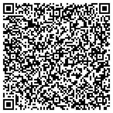 QR-код с контактной информацией организации УЧЕБНО-КУРСОВОЙ КОМБИНАТ АО ЭЛЕКТРОСВЯЗЬ