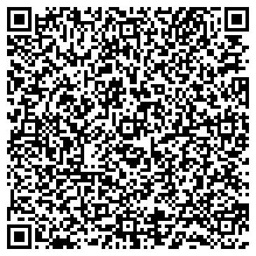QR-код с контактной информацией организации УЧЕБНО-КУРСОВОЙ КОМБИНАТ ВОСТСИБНЕФТЕГАЗГЕОЛОГИЯ