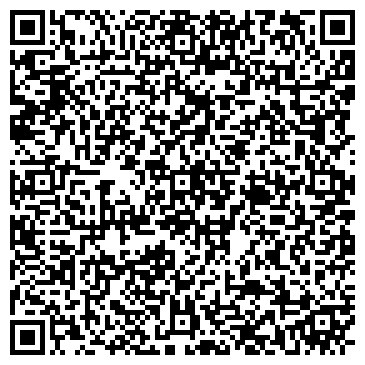 QR-код с контактной информацией организации УЧЕБНЫЙ ЦЕНТР УВД ИРКУТСКОЙ ОБЛАСТИ