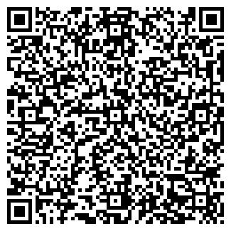 QR-код с контактной информацией организации ЦМИПКС