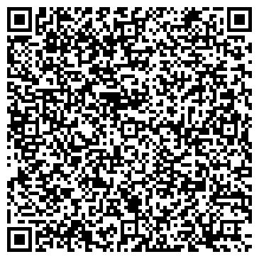 QR-код с контактной информацией организации ШКОЛА РЕКЛАМЫ МЦДО БАЙКАЛ-ЛИНК
