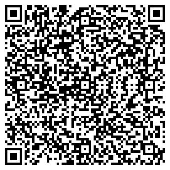 QR-код с контактной информацией организации ШКОЛА-СЕРВИС