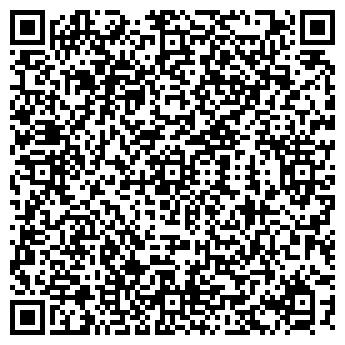 QR-код с контактной информацией организации БАЙКАЛ-ДАНС