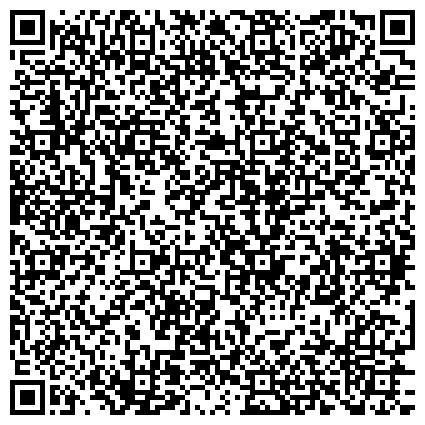 QR-код с контактной информацией организации МЕЖОТРАСЛЕВОЙ РЕГИОНАЛЬНЫЙ ЦЕНТР ПОВЫШЕНИЯ КВАЛИФИКАЦИИ И ПРОФЕССИОНАЛЬНОЙ ПЕРЕПОДГОТОВКИ КАДРОВ БГУЭП