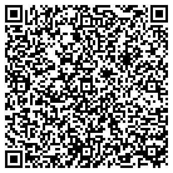 QR-код с контактной информацией организации БАКЛАШИНСКОЕ ЛЕСНИЧЕСТВО