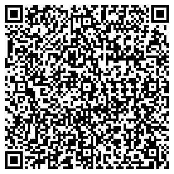 QR-код с контактной информацией организации ИНТЕГРАЛ ИПЦ, ТОО